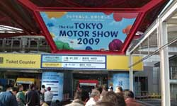 TMS2009_入り口.jpg