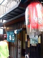 monkichi_a.jpg